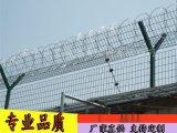 监狱劳教所隔离网 看守所围墙加高防护钢丝隔离网