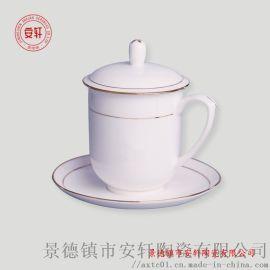 瓷器办公茶杯厂家 陶瓷茶杯厂家