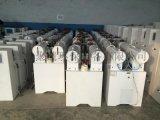醫院污水二氧化氯發生器,醫院專用二氧化氯消毒裝置