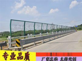 高速公路护栏网-高速公路隔离网-高速公路防抛网