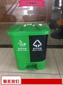 小区环卫垃圾桶质优价廉 广场垃圾箱生产厂家