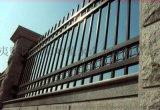 永奇金属制品锌钢栅栏小区围栏锌钢百叶窗厂家拼装好