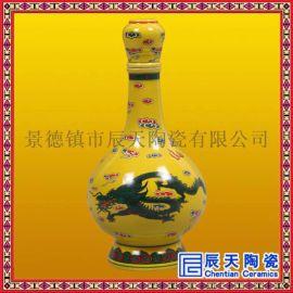 色釉陶瓷酒瓶 粉彩荷花陶瓷酒瓶