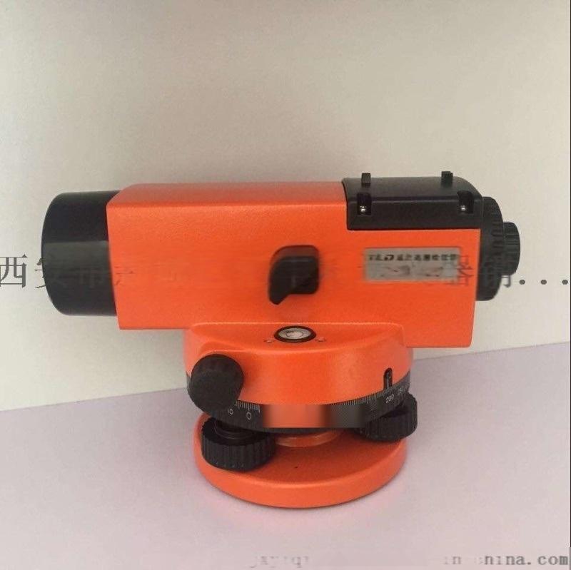 西安测绘仪器校准维修检定18821770521