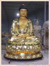 木雕释迦牟尼佛像定做 玻璃钢一佛两**厂家