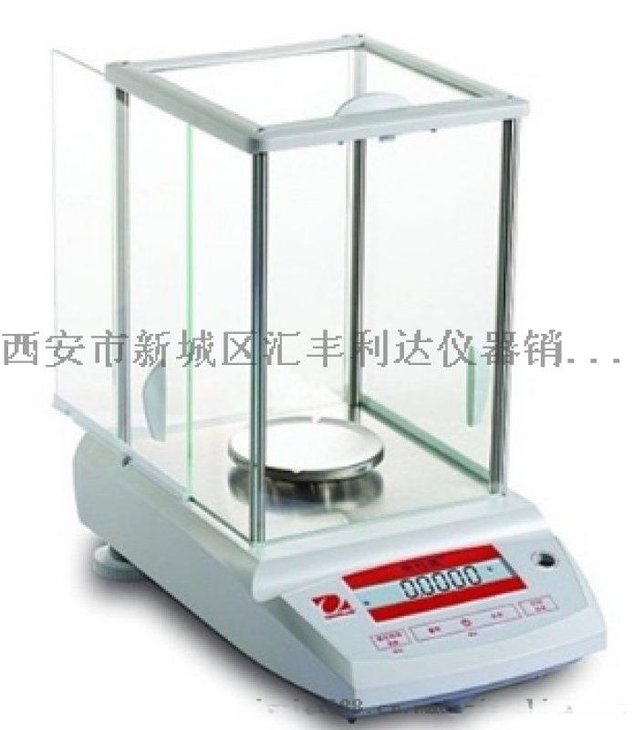 西安哪余有賣實驗室儀器13659259282