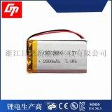 3.7v智慧遙控器聚合物鋰電池753080 2000mah充電鋰電池