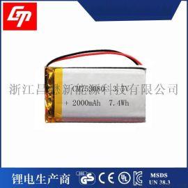 3.7v智能遥控器聚合物**电池753080 2000mah充电**电池