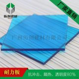 6mmpc板 實心耐力板 隔熱保溫 十年質保