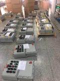 30KW排沙泵防爆控制箱