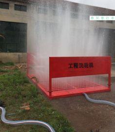 德安渣土车洗轮机 工程车辆自动冲洗台 工地洗车机