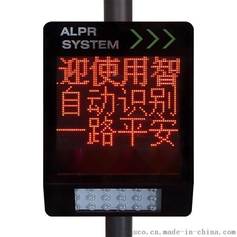 深圳车牌识别厂家直销车牌识别停车场道闸系统