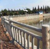 江西仿木栏杆_江西河堤仿木护栏_江西池塘仿木围栏