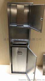 佳悦鑫jyx-63a不锈钢暗装二合一擦手纸箱组合柜