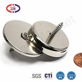 强磁工厂 强磁厂家 供应钕铁硼强力磁铁