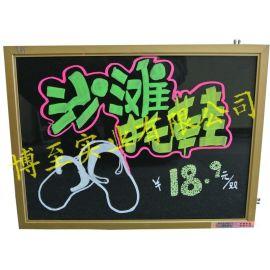 上海LED手写电子荧光板(50*70)