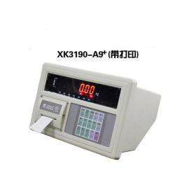 XK3190-A9+仪表 称重显示器A9+P打印仪表 电子秤地磅仪表