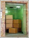 富士THJ-VF系列1-5T載貨電梯人貨廠家直銷