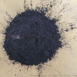 足貼膏藥添加黑灰色電氣石粉 晶體託瑪琳碧璽