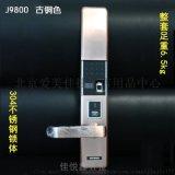 北京指纹密码锁 不锈钢304防盗门锁 厂家直销