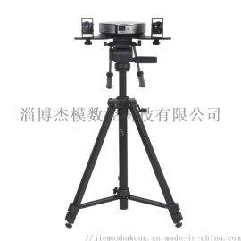 山东三维扫描仪厂家提供经济型3D扫描仪