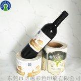 啤酒葡萄酒不干胶标签定制 烫金印刷 防水耐冻贴纸