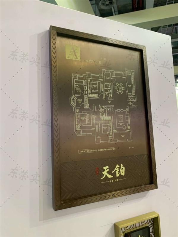 Led超薄灯箱 铝合金广告牌 发光展示牌 磁吸灯箱