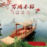 西塘港高低蓬观光摇撸手划船 木船厂家直销 电动游船