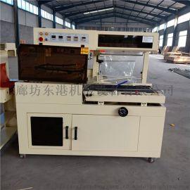 封切收缩机 热收缩炉 热收缩包装机