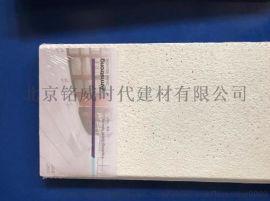 阿姆斯壮雅顿RH99矿棉板