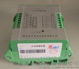 国电南自2EDP5-L大功率继电器