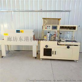 茶叶纸盒套袋塑封机   4020型热收缩机