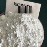 保暖材料添加遠紅外粉 遠紅外陶瓷粉用途