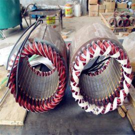 晟成**厂家供应3kw家用民用型小型风力发电机