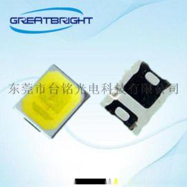 2835白光視覺光源專用LED燈珠