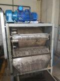 立毛纖維帶在污泥脫水機上的應用