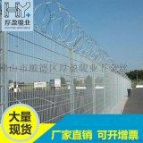 机场护栏网 防盗网