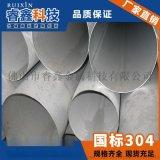 巯体输送用不锈钢焊接钢管高紧密不锈钢管