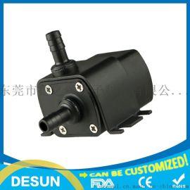 无刷直流微型水泵电子水泵太阳能水泵DS3001