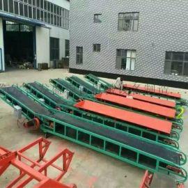 专业生产输送卸粮机 卸车用卸粮机 水平输送机