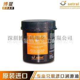 SYN-Setral-INT/300 润滑油