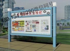 南京宣传栏厂家,宣传栏直销制作社区企业宣传栏