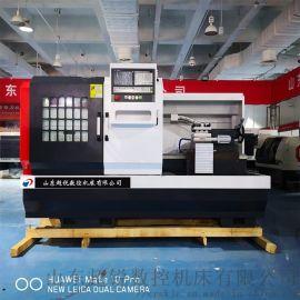 厂家直销CK6150数控车床 卧式数控车床6150
