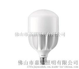 飞利浦HIL LED中低天棚灯24W替换汞灯金卤灯
