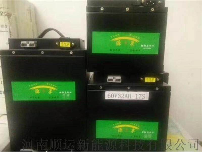 电动喷雾器锂电池 割草机锂电池
