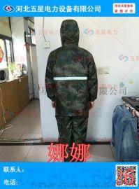 五星防汛救援雨衣——防盗防水口袋%%防静电雨衣,雨靴,雨伞