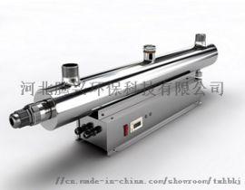 304不锈钢过流式紫外线消毒器型号tx-uvc-789