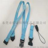 免费打样东莞厂家直销双面丝印带飞机扣织带工作挂绳