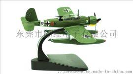 际维模具加工 模型 飞机