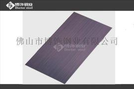 不鏽鍍銅板,不鏽鋼紅古銅拉絲板,不鏽鋼拉絲